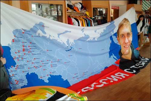 Баннер в поддержку Виталия Петрова