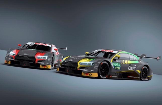 Машины команды WRT, Audi Пьетро Фиттипальди - в цветах бразильского флага, фото пресс-службы WRT