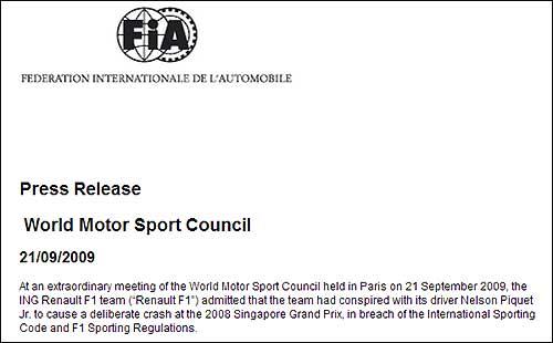 Пресс-релиз FIA