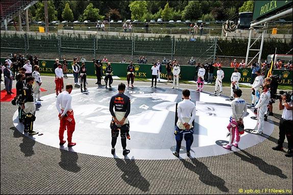 Минута молчания перед стартом Гран При Бельгии