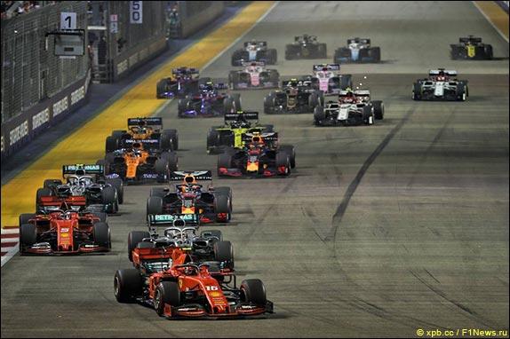 Старт Гран При Сингапура