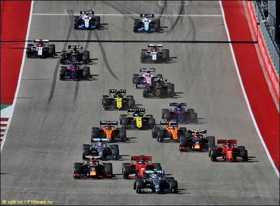Старт Гран При США