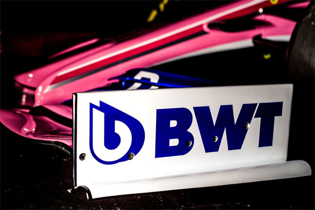 Логотип BWT