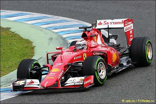 Кими Райкконен за рулём Ferrari SF15-T на тестах в Хересе