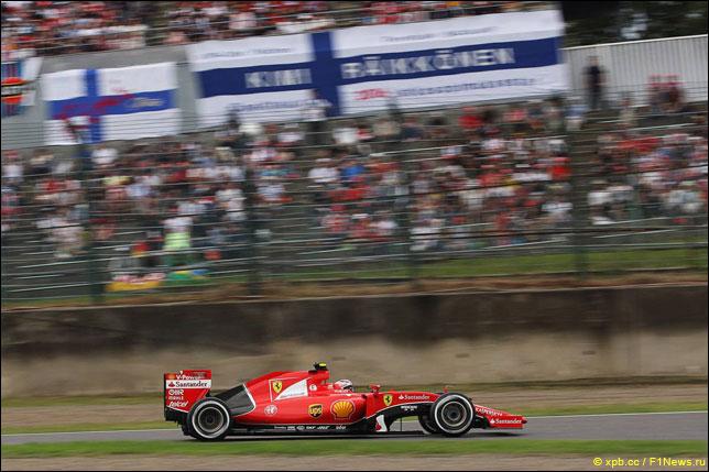 Кими Райкконен на прошлогоднем Гран При Японии