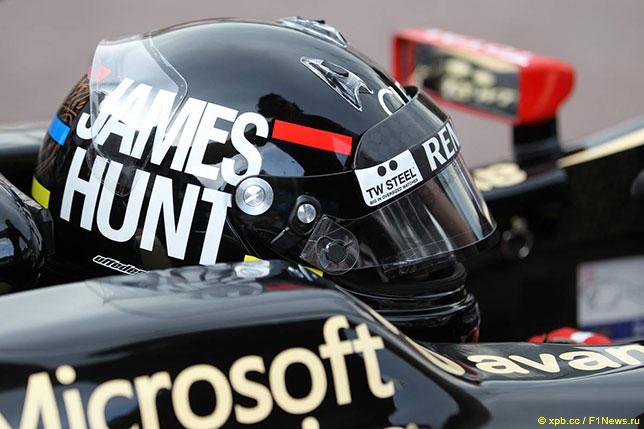 В Монако в 2012 году Кими Райкконен выступал в шлеме, посвящённом Джеймсу Ханту