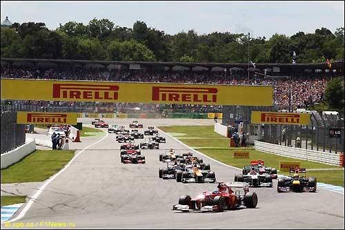 Старт Гран При Германии