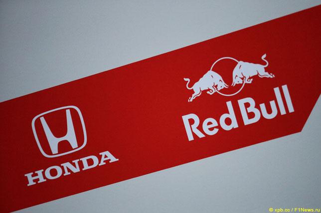 Логотипы Honda и Red Bull