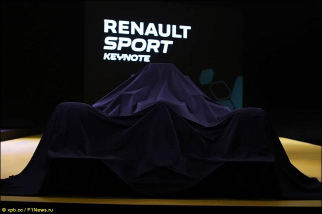 Презентация машины Renault