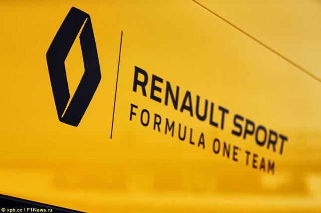 Логотип Renault