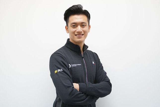 Гуан Ю Джоу