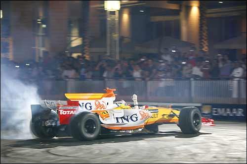 Уличное шоу Renault