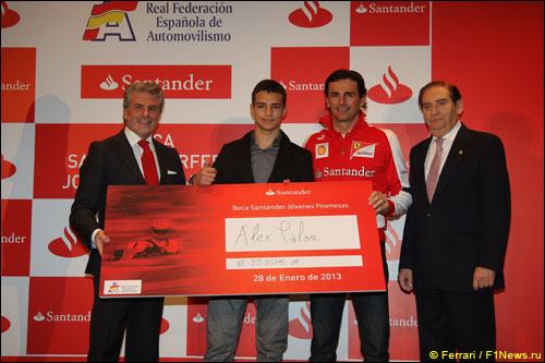 Педро де ла Роса на вручении премии Beca Santander Jovenes Promesas