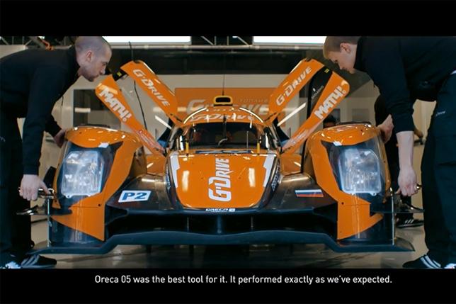Кадр из видео G-Drive Racing о сезоне 2016 года