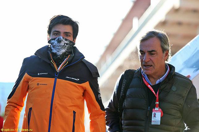 Карлос Сайнс и его отец