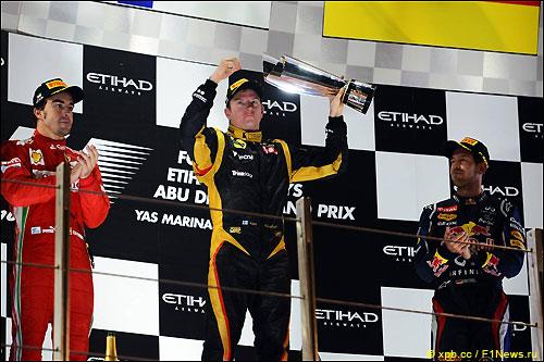 Прогноз Мики Сало полностью совпадает с итогами прошлогоднего Гран При Абу-Даби