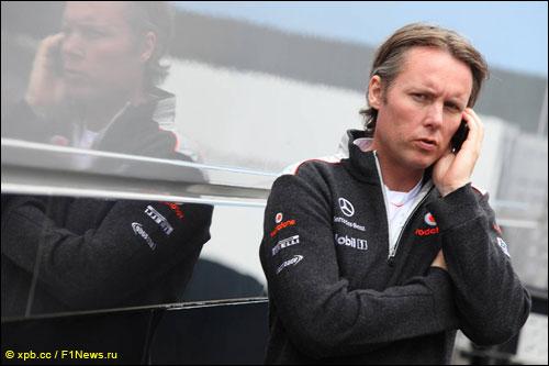 Спортивный директор McLaren Сэм Майкл