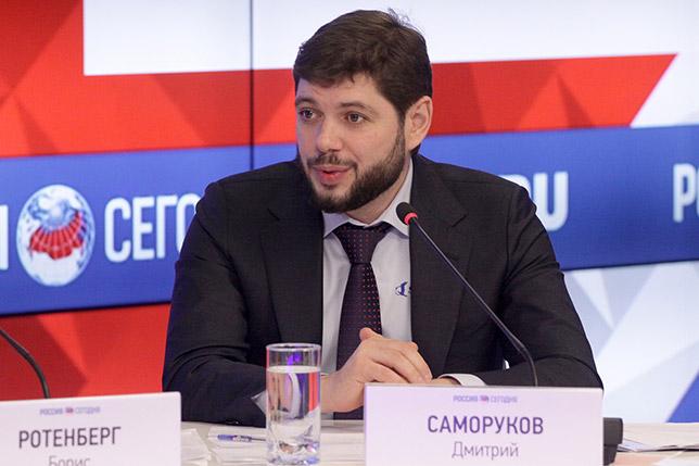 Дмитрий Саморуков