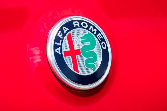 Логотип компании Alfa Romeo