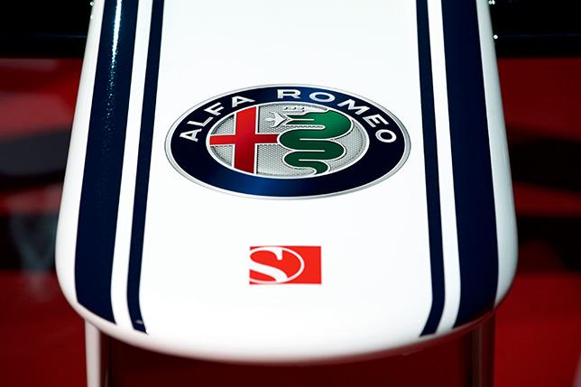 Логотип Alfa Romeo Sauber