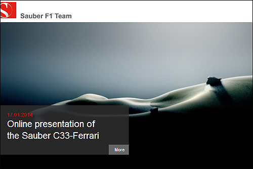 Скрин-шот сайта Sauber