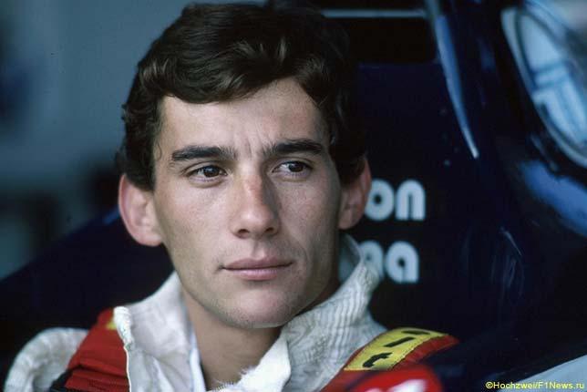 Айртон Сенна на Гран При Бразилии 1984 года