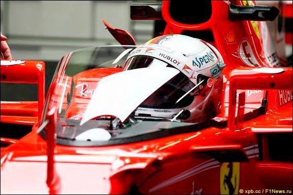 Люис Хэмилтон одержал победу  домашний Гран-при «Формулы-1», аКвят…