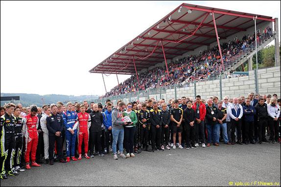 Минута молчания перед стартом Гран При Бельгии в 2019-м
