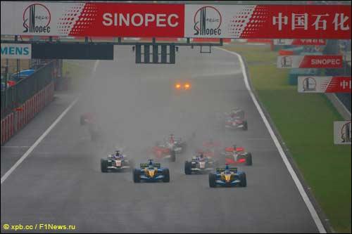 Старт Гран При Китая 2006 года