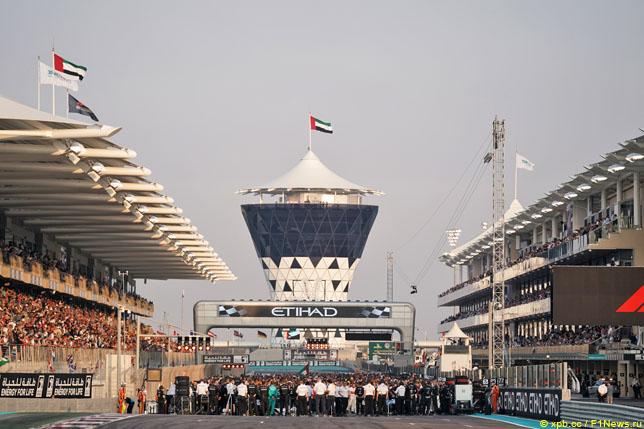Стартовая решетка Гран При Абу-Даби