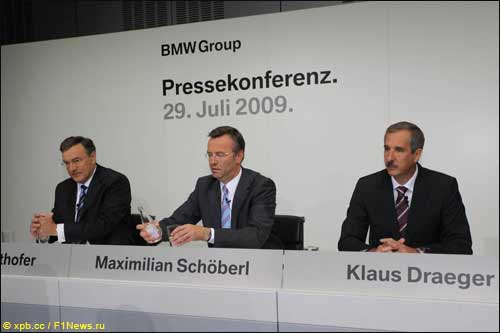 Пресс-конференция BMW в Мюнхене