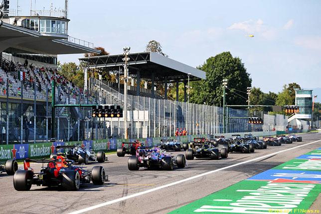Стартовое поле Гран При Италии, 2020 год