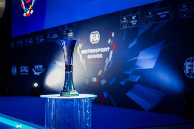 Кубок победителя автоспортивных игр