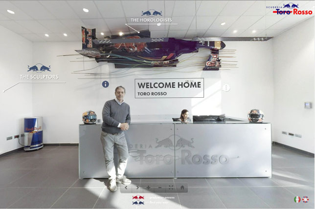 Виртуальный тур по базе Toro Rosso