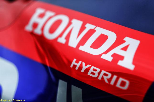 Логотип Honda