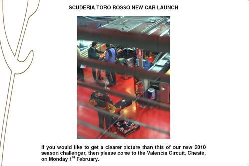 Релиз Toro Rosso