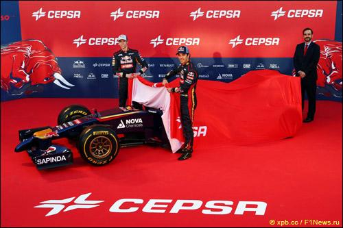 Презентация Scuderia Toro Rosso STR9