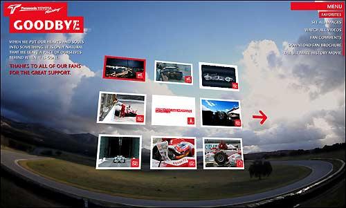 Сайт, посвященный прощанию Toyota с Формулой 1