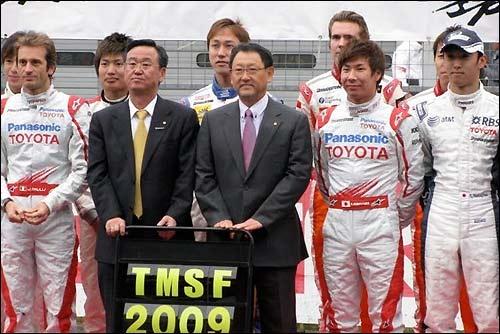 Toyota Motor Sport Festival