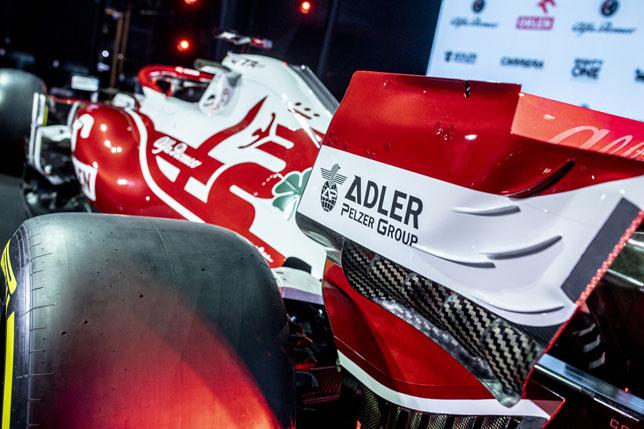 Логотип Brembo Adler Group на машине Alfa Romeo