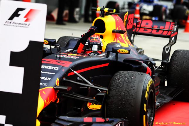 Гран При Малайзии. Макс Ферстаппен