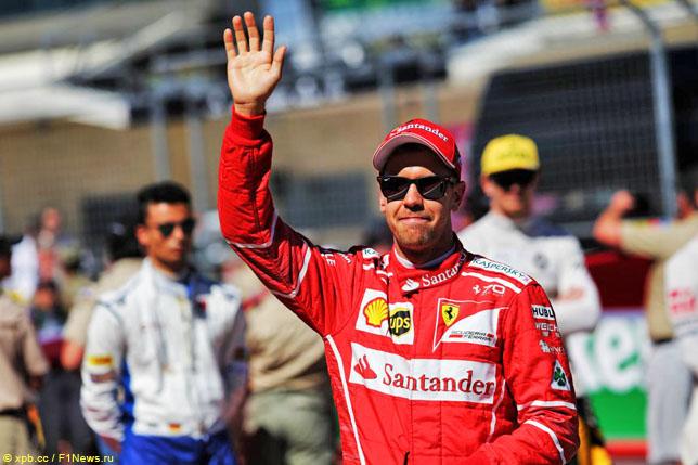 Льюис Хэмилтон одержал победу Гран-при США
