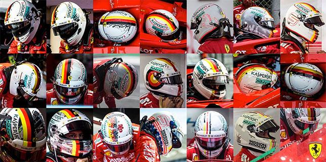 Шлемы Себастьяна Феттеля в 2018 году, фото пресс-службы Ferrari