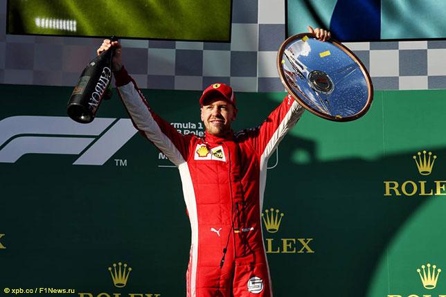 Себастьян Феттель - победитель Гран При Австралии 2018 года