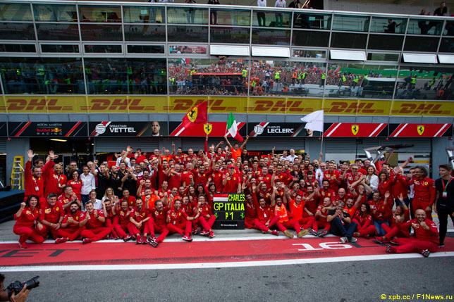 В Ferrari празднуют победу в Монце