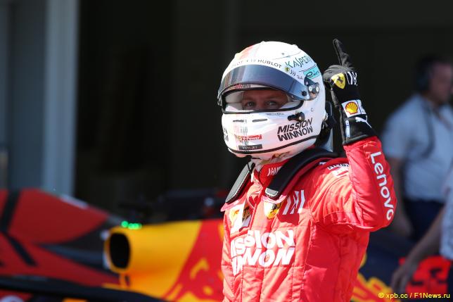 Гран При Японии. Себастьян Феттель