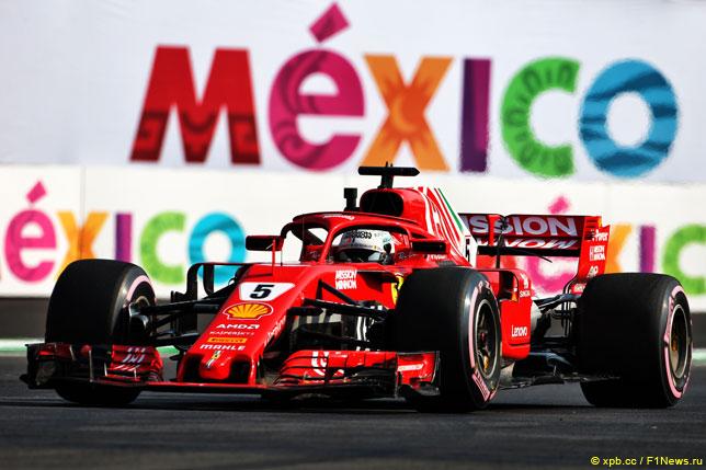 Себастьян Феттель на прошлогоднем Гран При Мексики