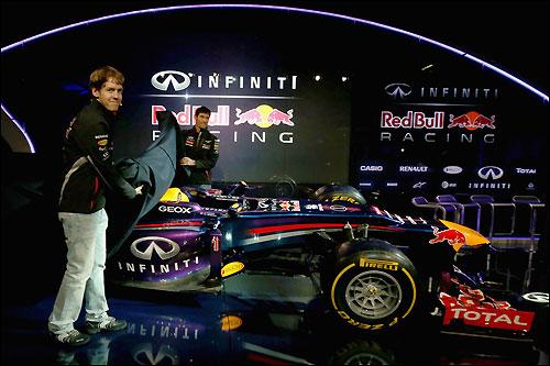 Себастьян Феттель и Марк Уэббер на презентации новой машины Red Bull Racing
