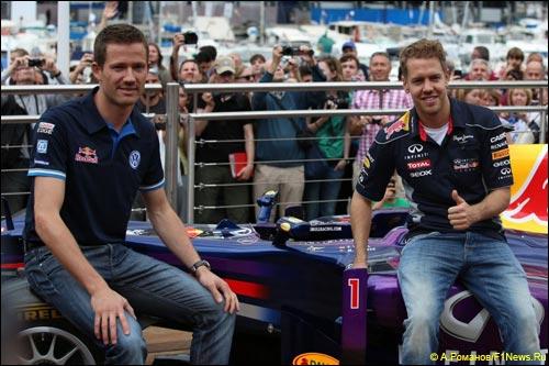 Себастьен Ожье и Себастьян Феттель на Гран При Монако