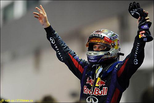 Себастьян Феттель - победитель Гран При Сингапура